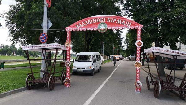 Торговые ряды в Витебске - Sputnik Беларусь