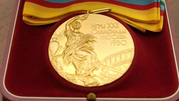 Залаты медаль Гульняў XXII Алімпіяды - Sputnik Беларусь