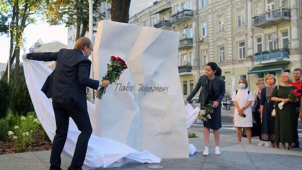Открытие мемориала в честь убитого журналиста Павла Шеремета в Киеве - Sputnik Беларусь