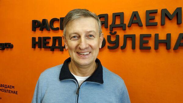 Экономист Ярослав Романчук - Sputnik Беларусь