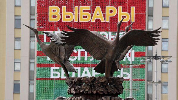 Предвыборная агитация на улицах Минска - Sputnik Беларусь