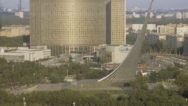 Гостиница международного класса Космос на проспекте Мира - Sputnik Беларусь
