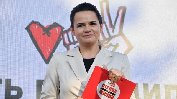 Кандидат в президенты Светлана Тихановская - Sputnik Беларусь