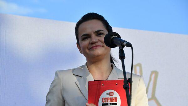 Святлана Ціханоўская - Sputnik Беларусь