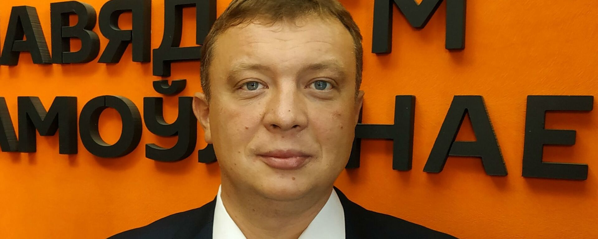 Политолог Семен Уралов - Sputnik Беларусь, 1920, 24.03.2021