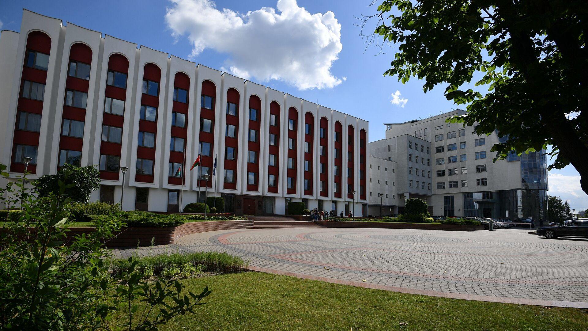 Здание МИД Беларуси - Sputnik Беларусь, 1920, 21.07.2021