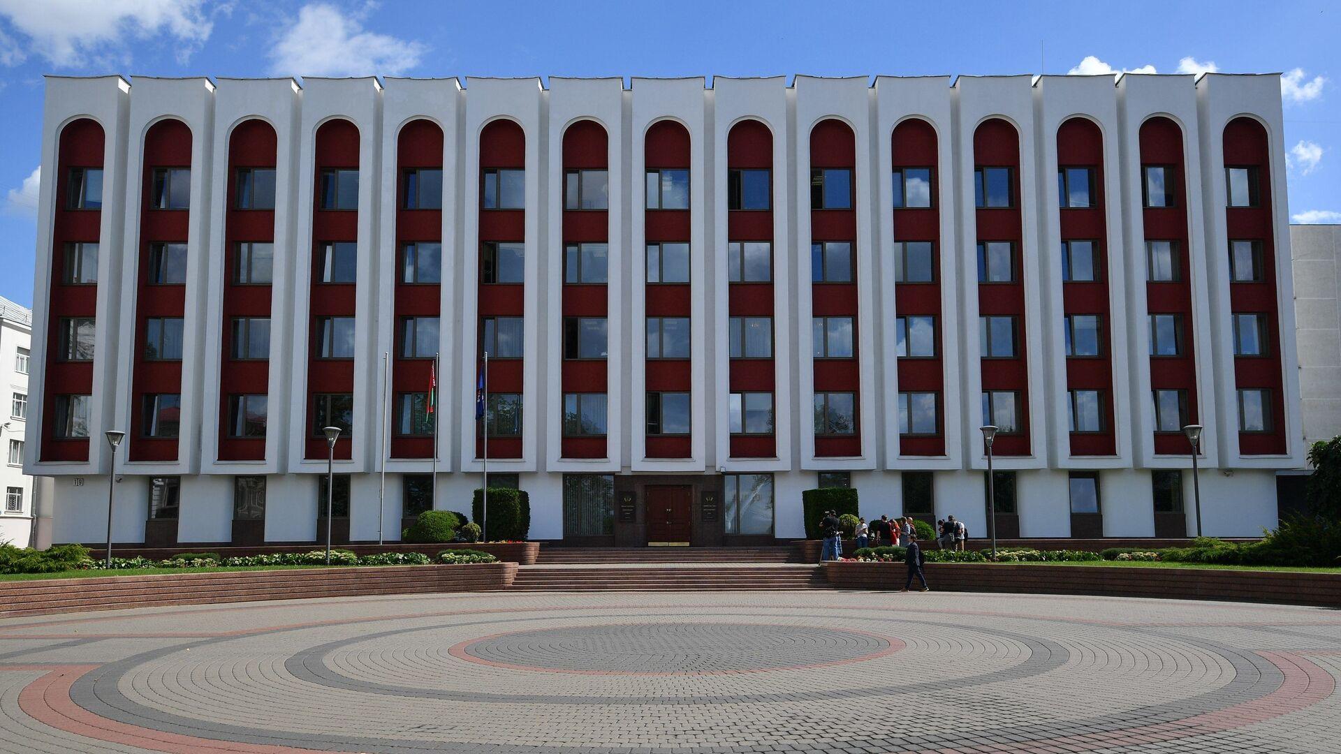 Здание МИД Беларуси - Sputnik Беларусь, 1920, 02.10.2021