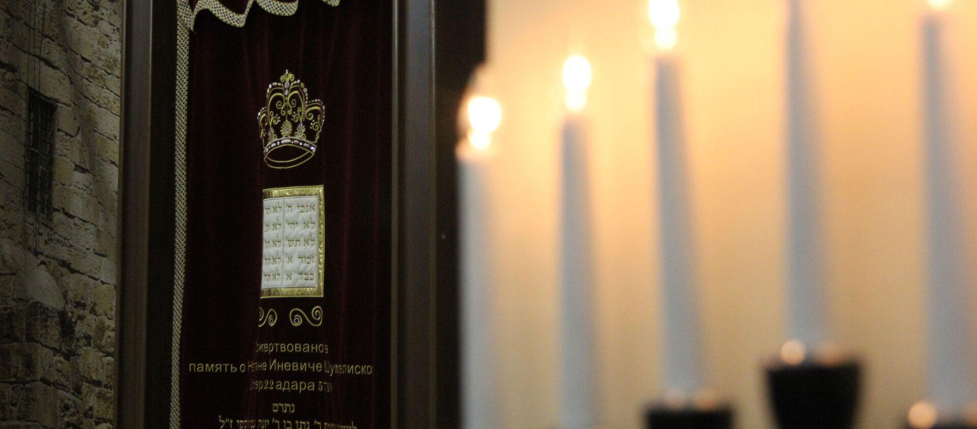 Арон а-кодеш – святой шкаф, в котором хранится свиток Торы. Этот новый ковчег для Писания установили вместо утраченного высотой семь метров. - Sputnik Беларусь, 1920, 30.07.2020