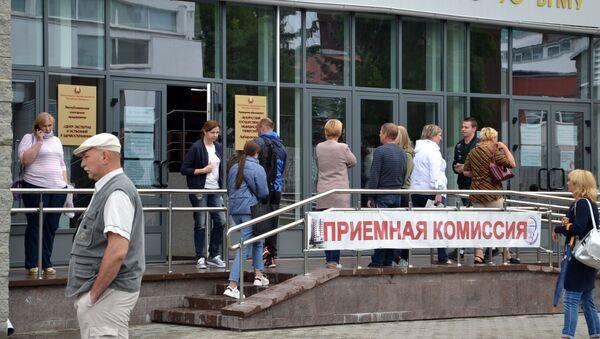 Приемная комиссия БГМУ  - Sputnik Беларусь