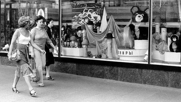 Где искать джинсы, пластинки и богему: экскурсия по Минску 80-х - Sputnik Беларусь