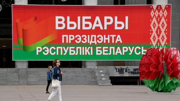 Палац  рэспублікі перад выбарамі прэзідэнта  - Sputnik Беларусь