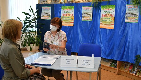Досрочное голосование на выборах президента 2020 в Минске - Sputnik Беларусь