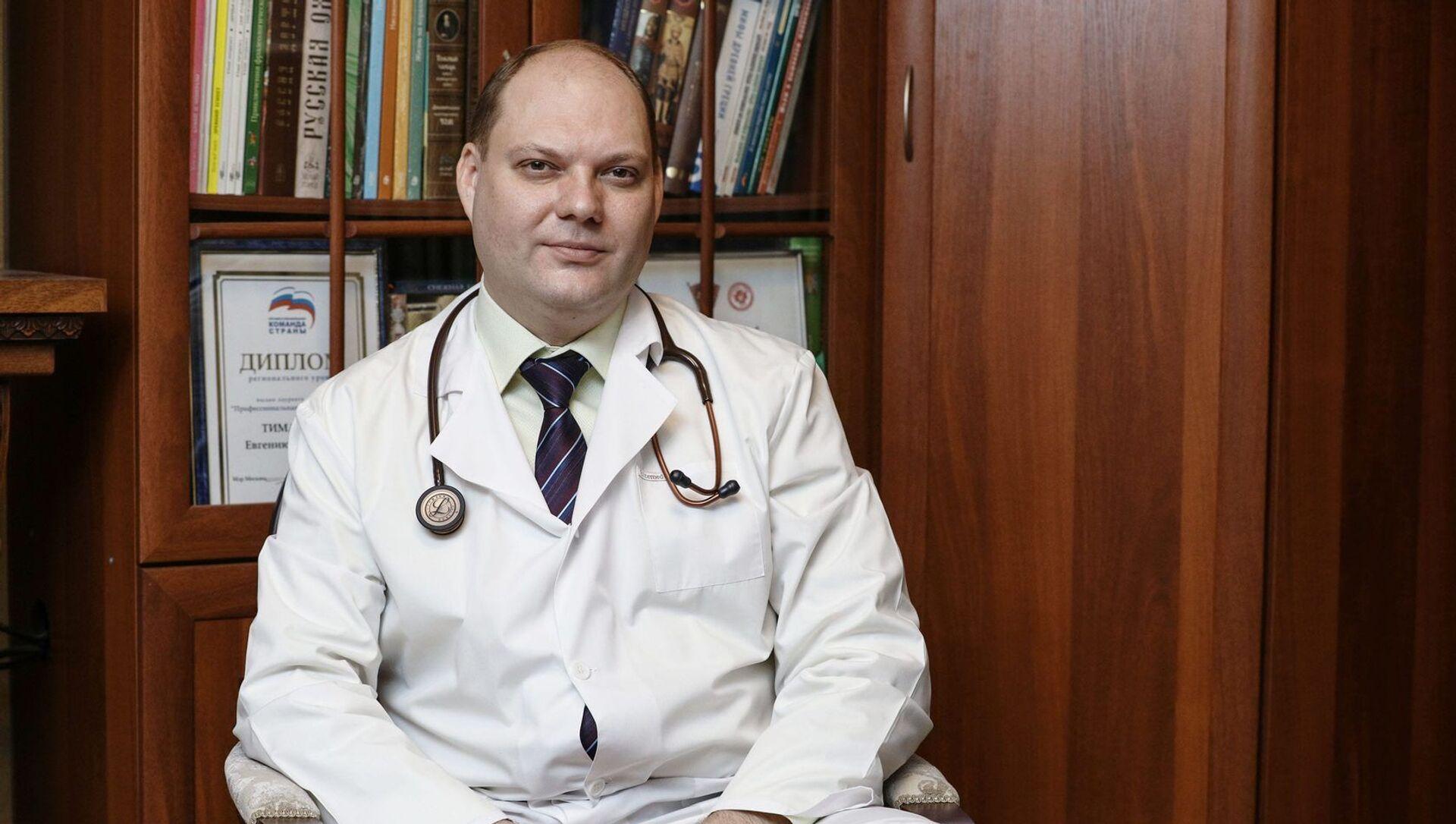 Врач-педиатр, инфекционист и вакцинолог Евгений Тимаков - Sputnik Беларусь, 1920, 24.06.2021