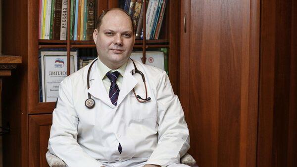 Урач-педыятр, інфекцыяніст і вакцынолаг Яўген Цімакоў - Sputnik Беларусь