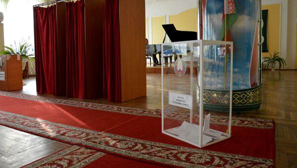 Участок для голосования N1 в Бресте - Sputnik Беларусь