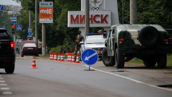 Милиция на въезде в Минск - Sputnik Беларусь