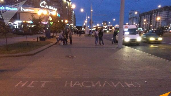 Акция против насилия в Минске 12 августа - Sputnik Беларусь