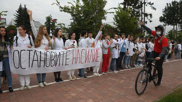Акция протеста медицинских работников в Минске - Sputnik Беларусь