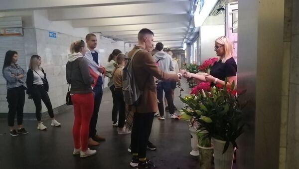 Работа цветочных магазинов в Минске в день протеста 13 августа - Sputnik Беларусь