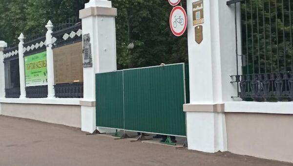 Забор, установленный на входе в городской парк в Гомеле - Sputnik Беларусь