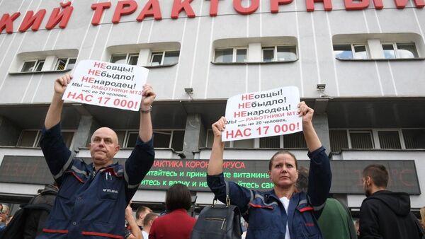 Супрацоўнікі МТЗ выйшлі на забастоўку - Sputnik Беларусь