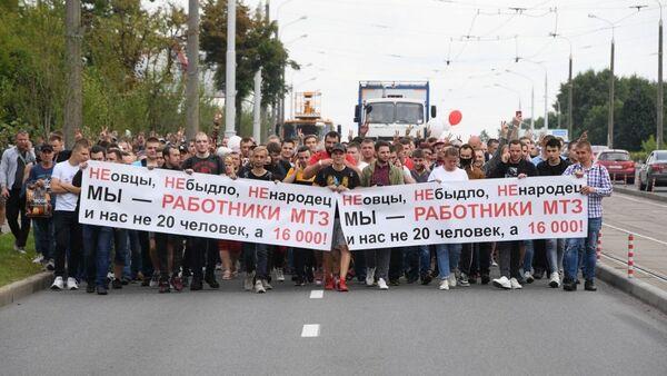 Рабочыя МТЗ: калі хтосьці знікне, аб'явім агульнарэспубліканскую забастоўку - Sputnik Беларусь
