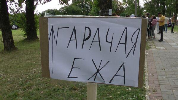 Як неабыякавыя дапамагаюць вызваленым на Акрэсціна - відэа - Sputnik Беларусь