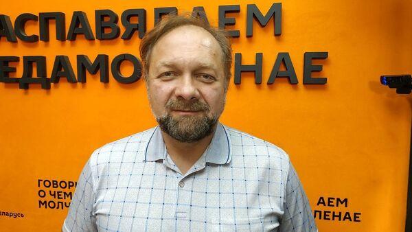 Политический эксперт Кирилл Коктыш - Sputnik Беларусь