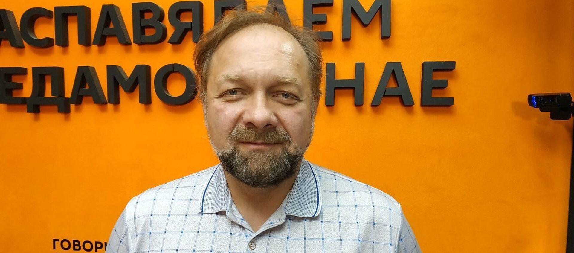 Политический эксперт Кирилл Коктыш - Sputnik Беларусь, 1920, 03.03.2021