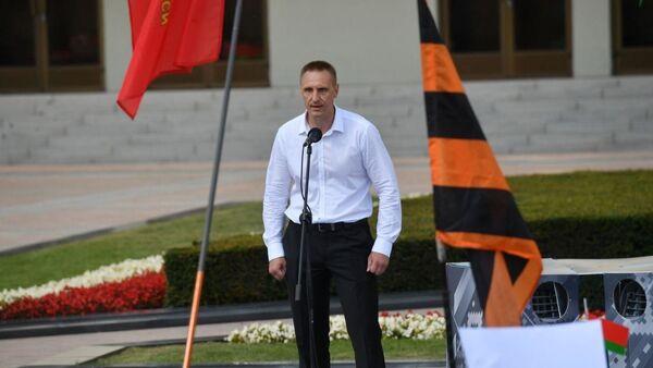 Иван Юрков - Sputnik Беларусь