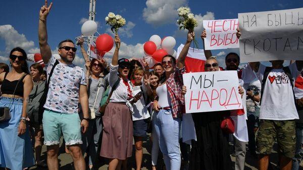 Акция протеста - Sputnik Беларусь