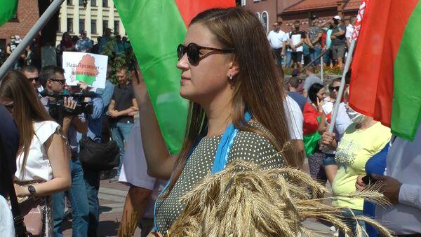 Митинг в поддержку Лукашенко прошел в Минске - видео - Sputnik Беларусь