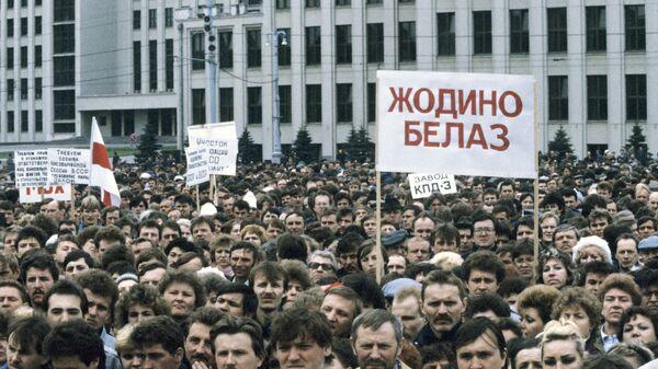 Масавы мітынг Мінскіх рабочых на плошчы Леніна 24 красавіка 1991 года - Sputnik Беларусь