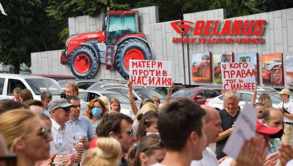 Забастовка на МТЗ - Sputnik Беларусь