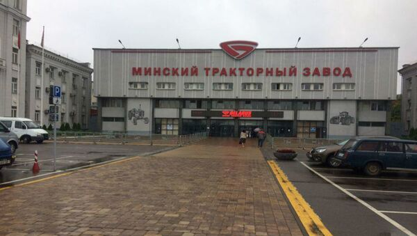 Мінскі трактарны завод - Sputnik Беларусь