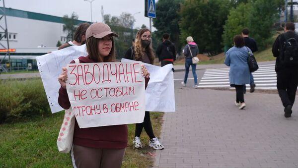 Стачком МЗКТ устроил агитационную акцию возле проходной завода - Sputnik Беларусь