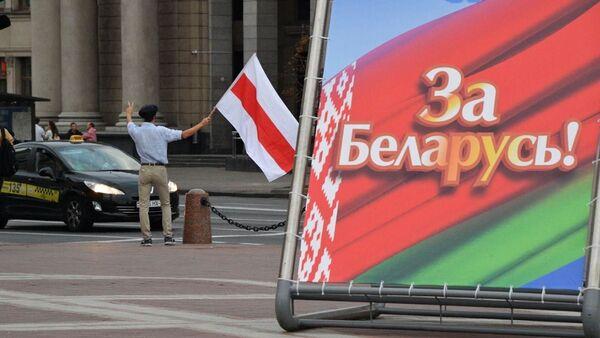 Акция протеста на площади Независимости в Минске 20 августа - Sputnik Беларусь