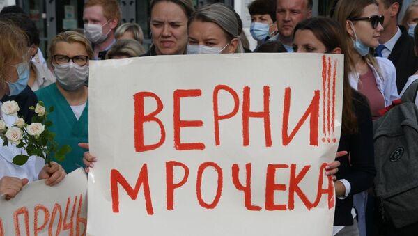 Врачи РНПЦ Кардиология выступили против увольнения директора Мрочека - Sputnik Беларусь