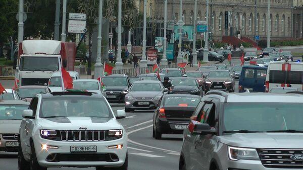 Автопробег в поддержку Лукашенко на минских проспектах ― видео - Sputnik Беларусь