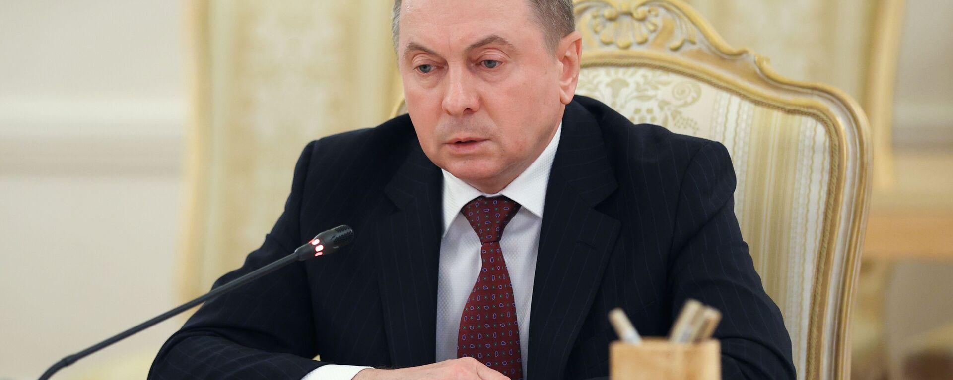 Министр иностранных дел Беларуси Владимир Макей - Sputnik Беларусь, 1920, 01.12.2020