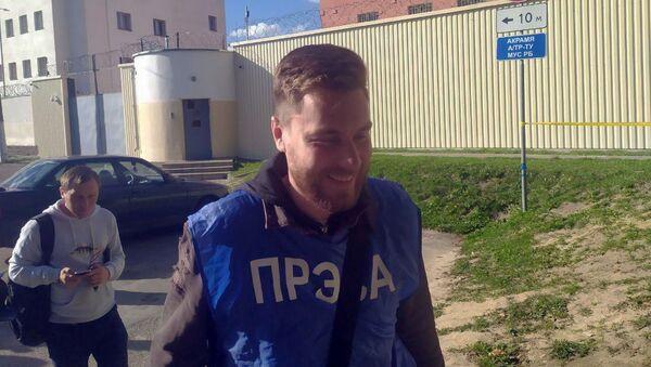 Андрей Шавлюго (БелаПАН) отпущен из ЦИП на Окрестина - Sputnik Беларусь