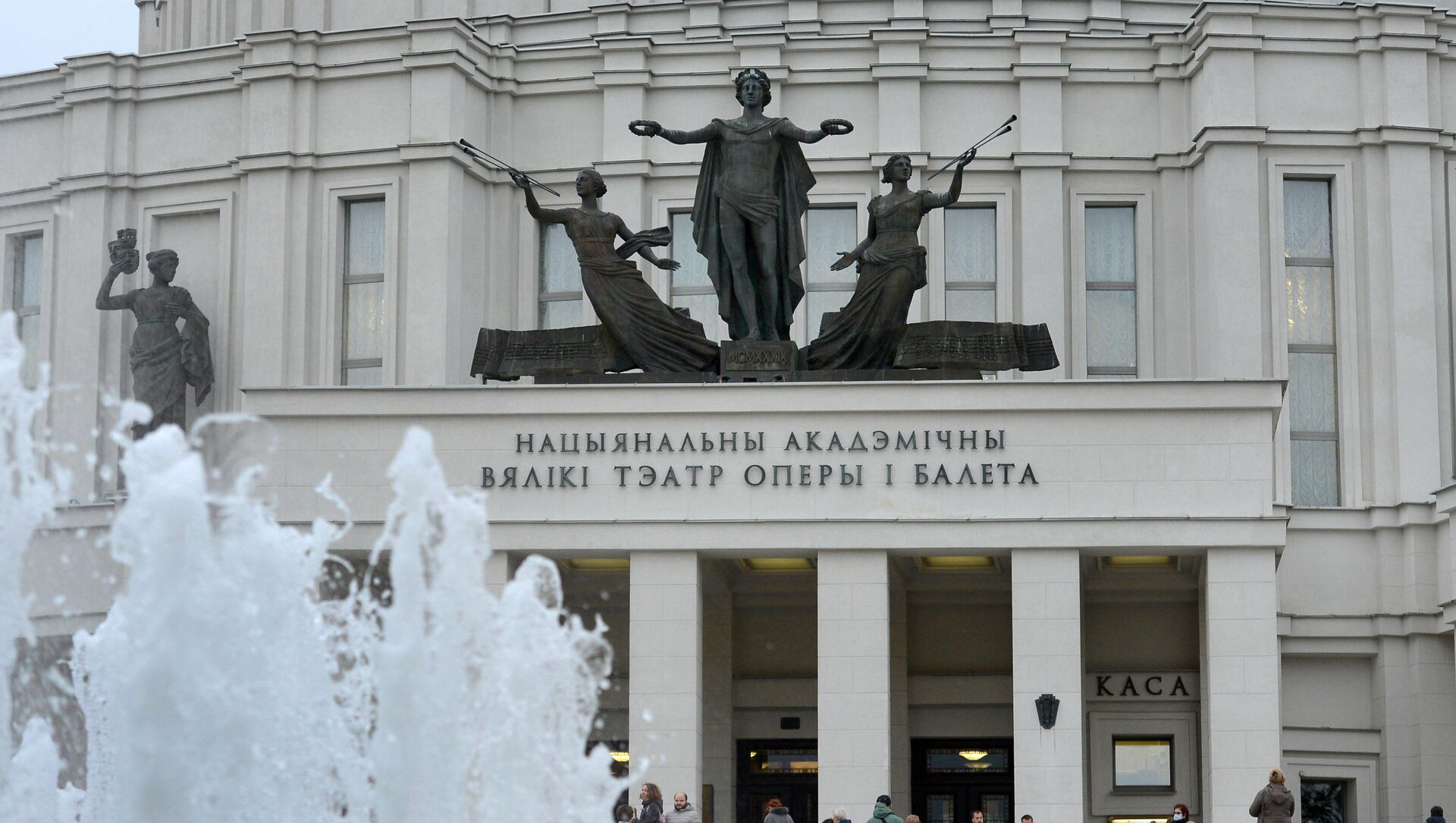 Премьера балета Пер Гюнт на сцене Большого театра - Sputnik Беларусь, 1920, 12.05.2021