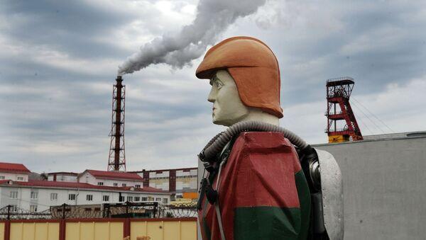 ОАО Беларуськалий - Sputnik Беларусь