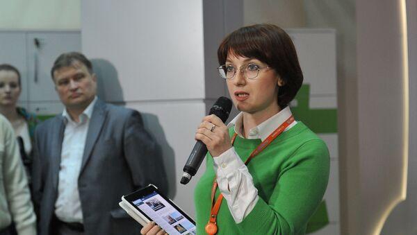Ирина Кедровская - Sputnik Беларусь