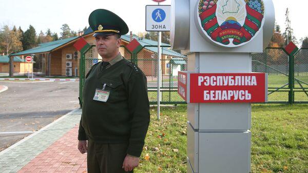 Памежнік каля беларускага памежнага перахода паміж Беларуссю і Польшчай Перароў - Sputnik Беларусь