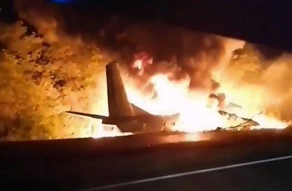 Авиакатастрофа произошла вечером в пятницу 25 сентября возле города Чугуев. - Sputnik Беларусь
