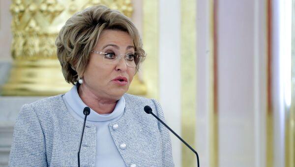 Председатель Совета Федерации РФ Валентина Матвиенко  - Sputnik Беларусь