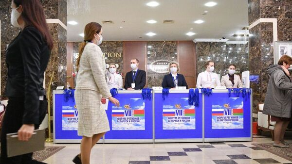 Пленарное заседание VII Форума регионов России и Беларуси - Sputnik Беларусь