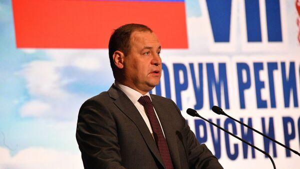 Премьер-министр Беларуси Роман Головченко на Форуме регионов - Sputnik Беларусь