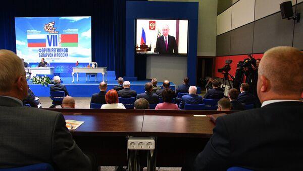 Выступ Уладзіміра Пуціна на Форуме рэгіёнаў - Sputnik Беларусь
